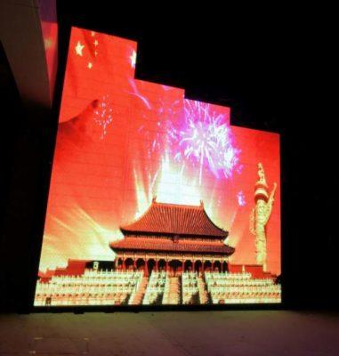 écran Flescreen en façade de bâtiment